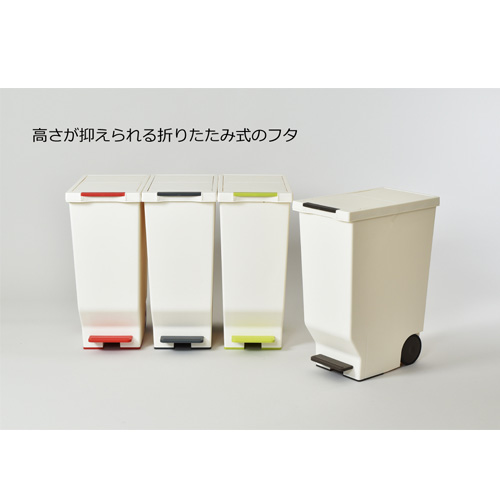 HEIWA-KOGYO日本可推门,踏板45L垃圾桶
