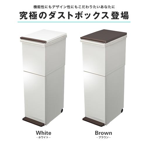 ASVEL日本2段踏板开关分类垃圾桶(38L)