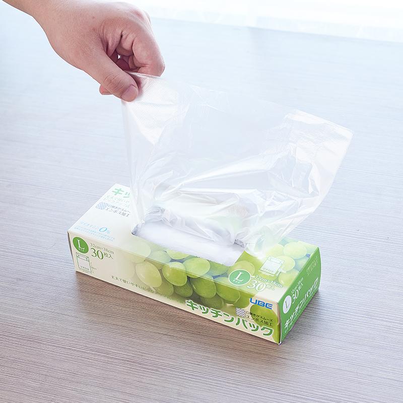 SEIWA-PRO日本保鲜袋 食品袋 冷藏袋 抽取式盒装