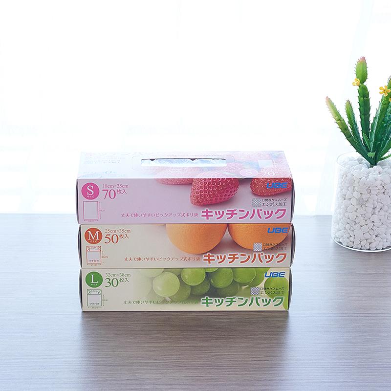 SEIWA-PRO日本保鲜袋