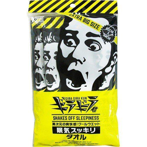NBKOYO日本瞬间去除睡意的湿纸(厚纸巾)5条装