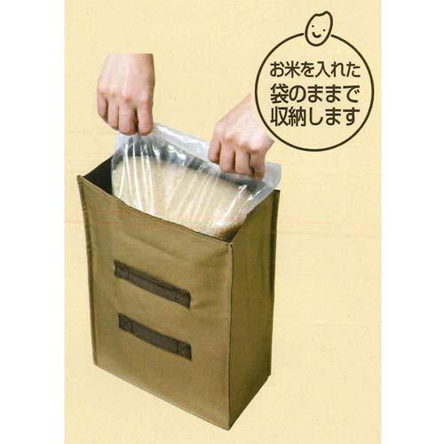 SKATER日本布制米的保存袋(5KG)