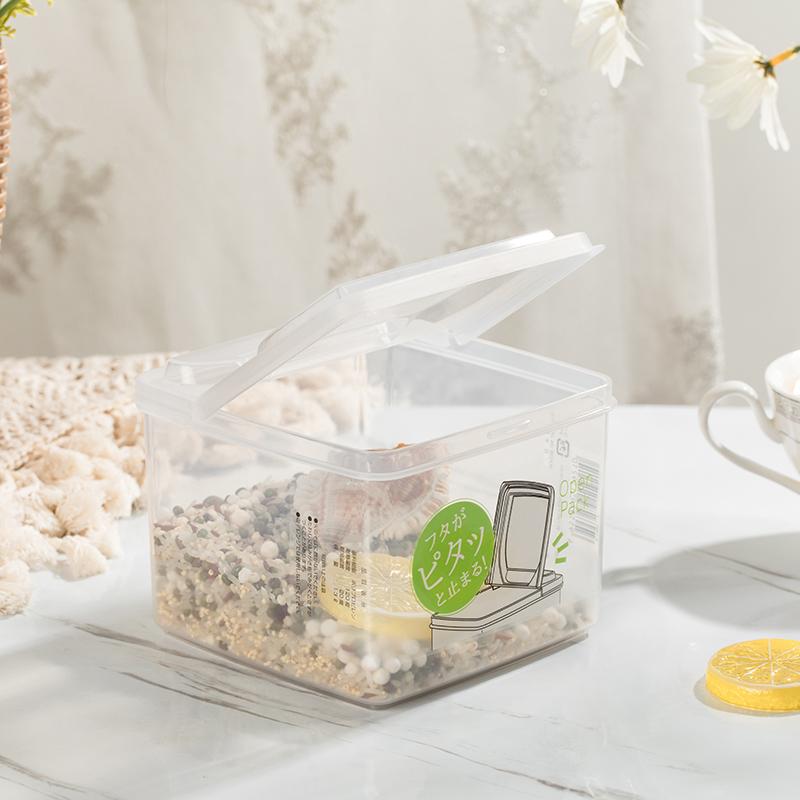 NAKAYA日本半开式密封盒1.3L塑料保鲜盒