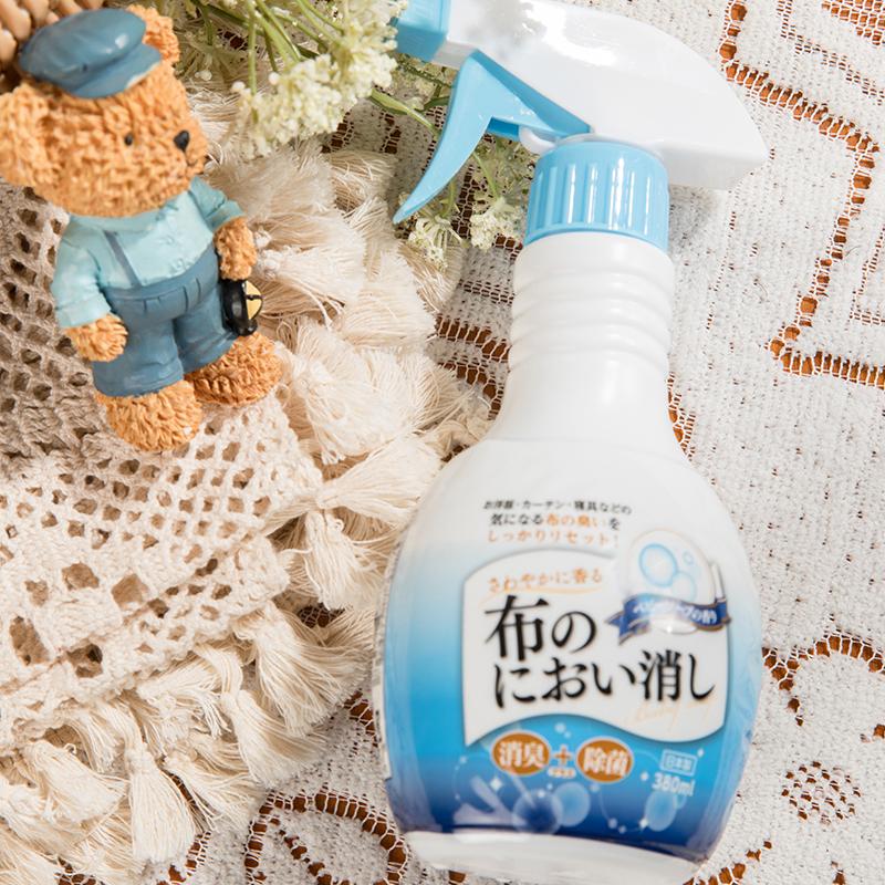 TRUST日本布艺去味  衣物祛味360ml