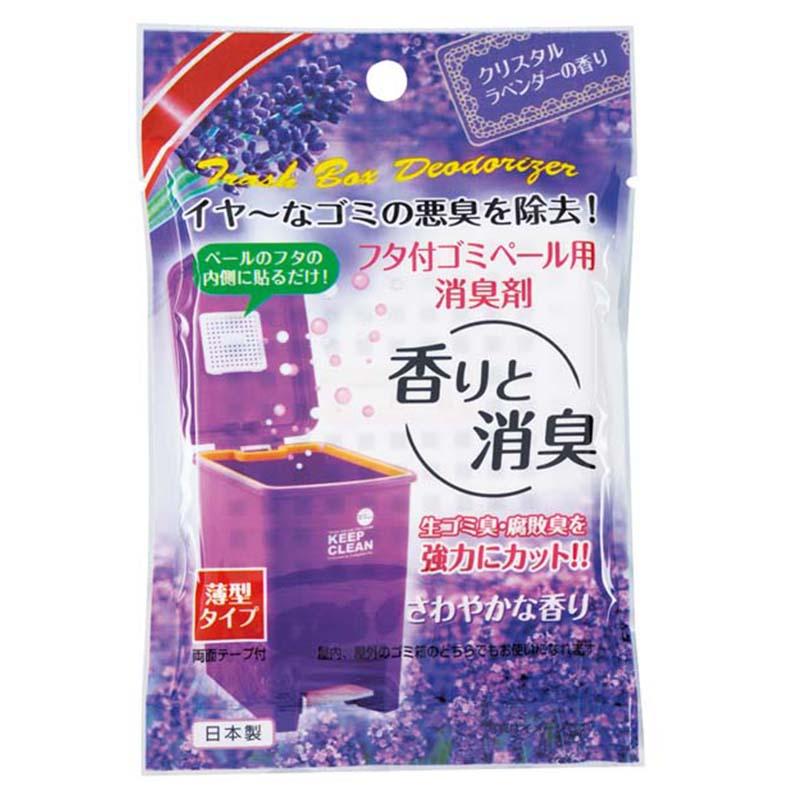 sanada日本垃圾桶芳香剂垃圾桶除臭剂