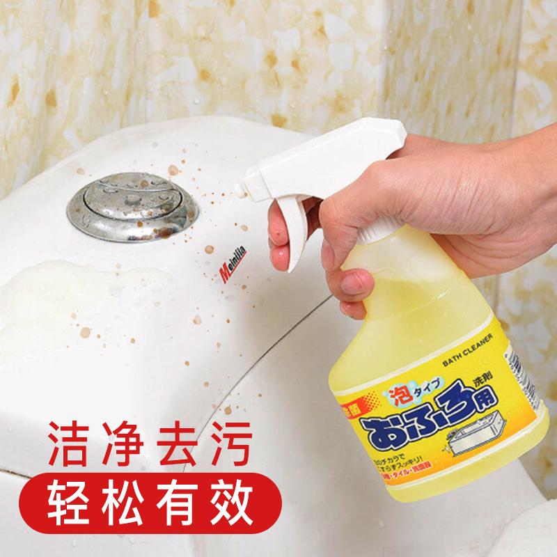 ROCKET日本浴室用清洁剂300ml(泡沫喷雾式)(该商品仅做现货不接预定单,请知悉!!!)浴室清洗剂