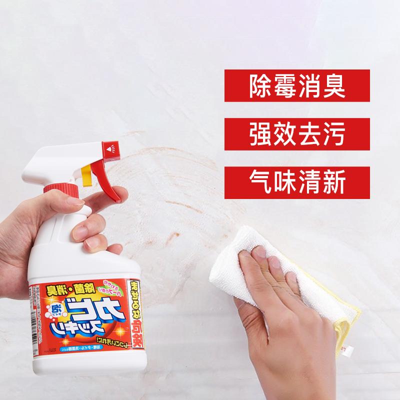 ROCKET日本浴室除霉消臭清洁剂(泡沫喷雾式)400ml(该商品仅做现货不接预定单,请知悉!!!)浴室除霉剂