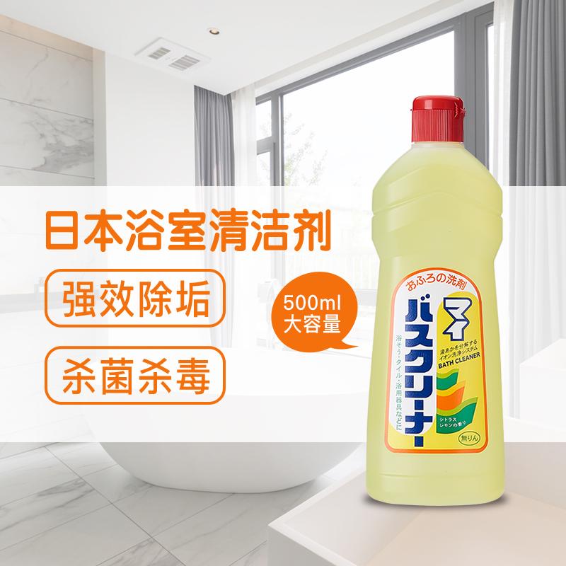 ROCKET日本浴室清洁剂500ml(该商品仅做现货不接预定单,请知悉!!!)