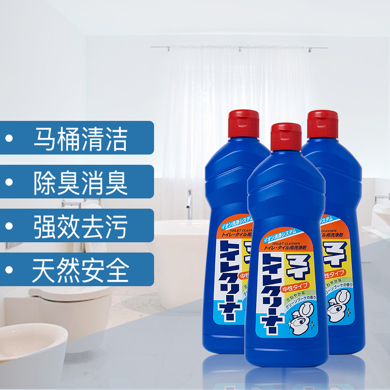 ROCKET日本马桶清洁剂 洁厕剂  瓷砖清洁剂 500ml(只做现货)