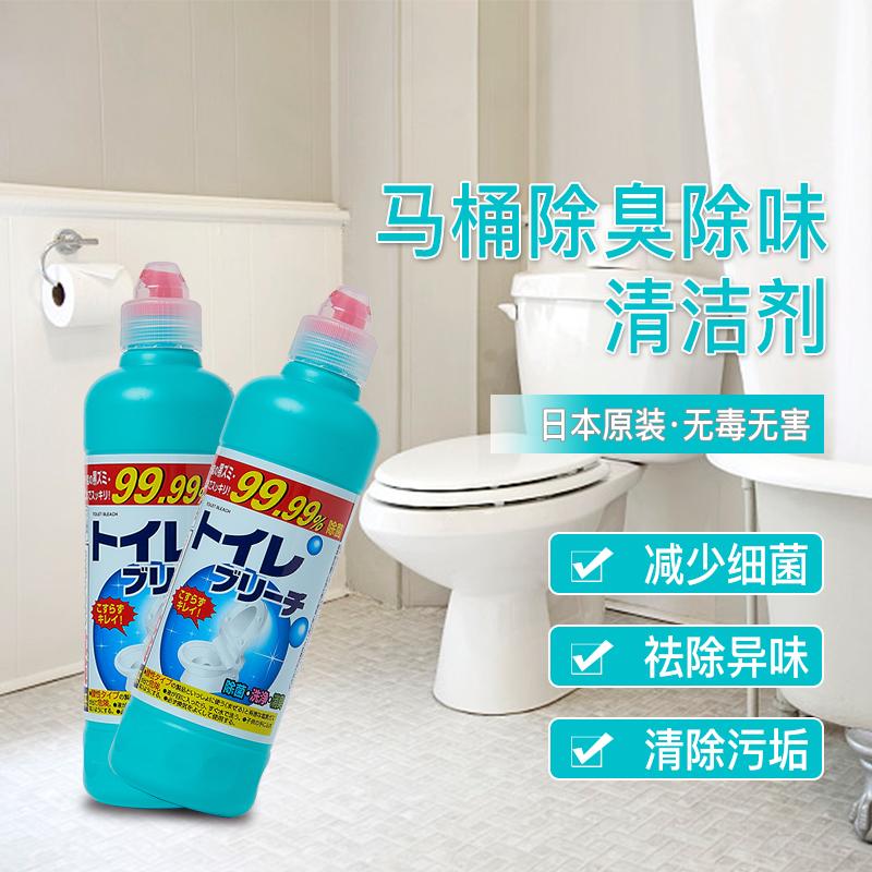 ROCKET日本洁厕剂 500g(该商品仅做现货不接预定单,请知悉!!!)马桶清洁剂
