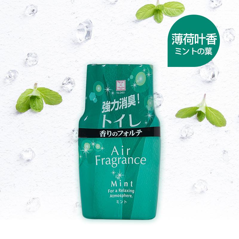 【控價】KOKUBO日本廁所芳香劑3481(薄荷香型)200ml空氣清新劑 廁所用