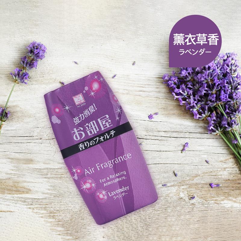 【控价】KOKUBO日本室内芳香剂3484(薰衣草香型)200ml空气清新剂