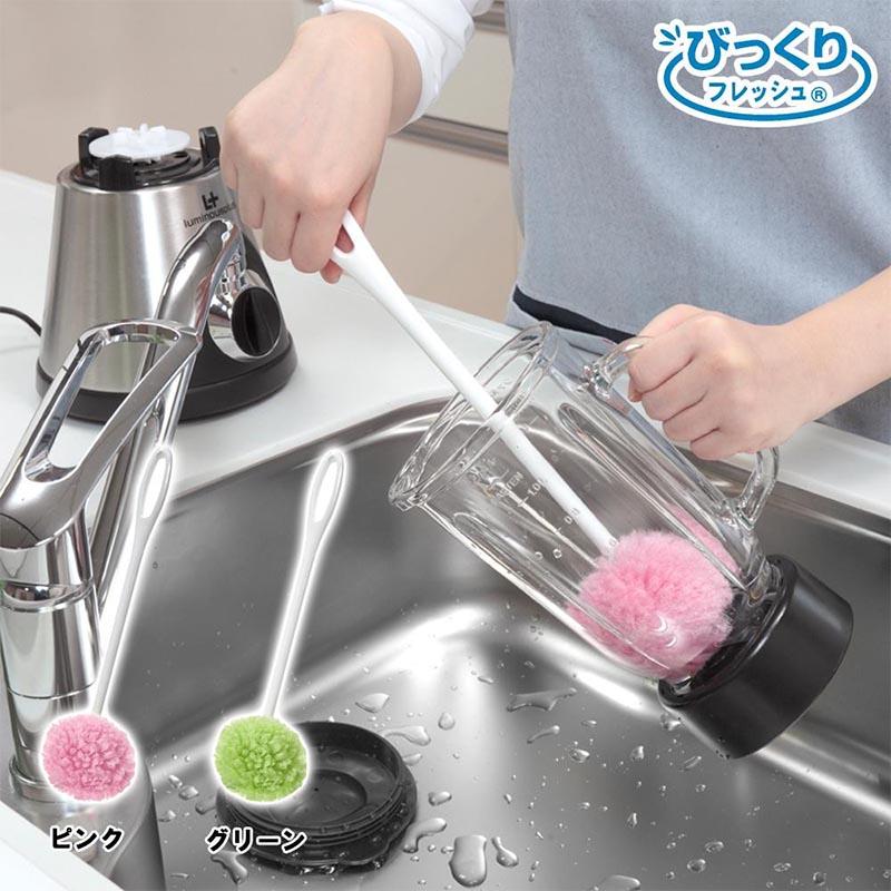 SANKO-GP日本粉色长柄杯刷