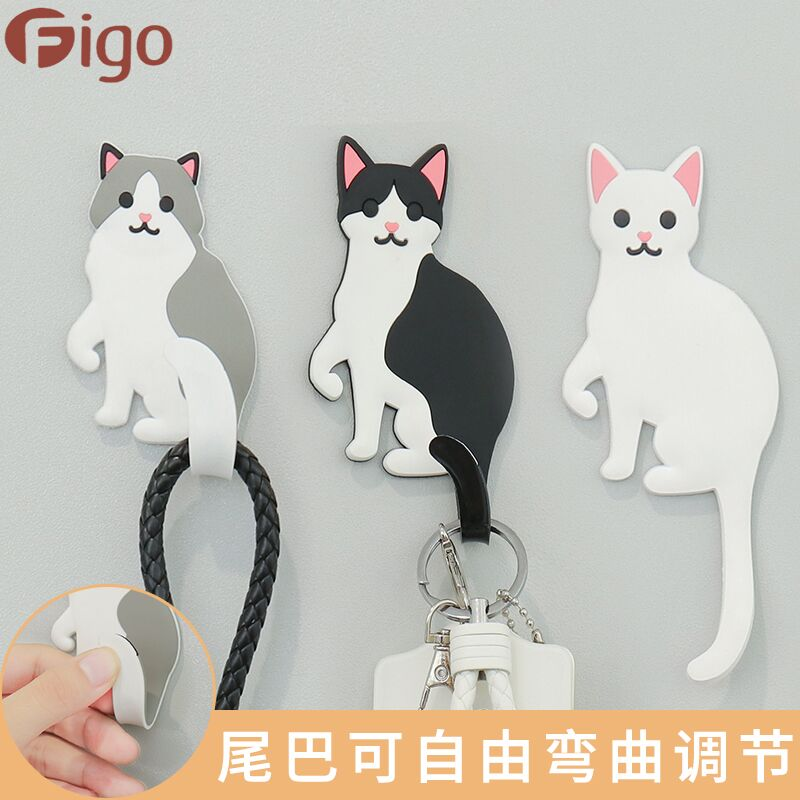 【控价】Figo动物挂钩 钥匙挂钩 可水洗重复使用  6款可选
