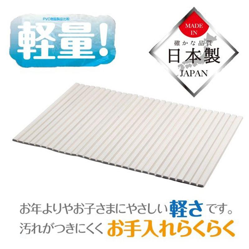 PEARL日本浴缸盖子M14浴缸防尘帘