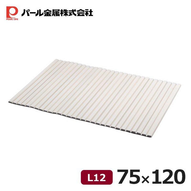PEARL日本浴缸盖子L12浴缸防尘帘
