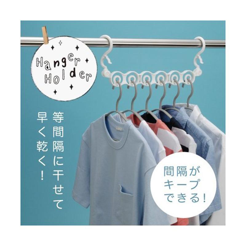 INOMATA日本简易衣架#塑料晾晒架
