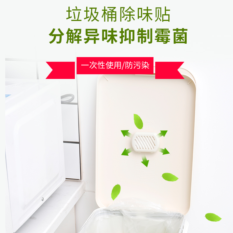 ✪COGIT (BIO)日本进口垃圾桶,除味, 防臭剂